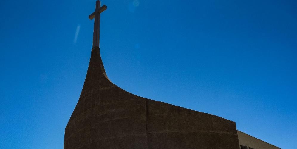 San Jose Church in Velez-Malaga