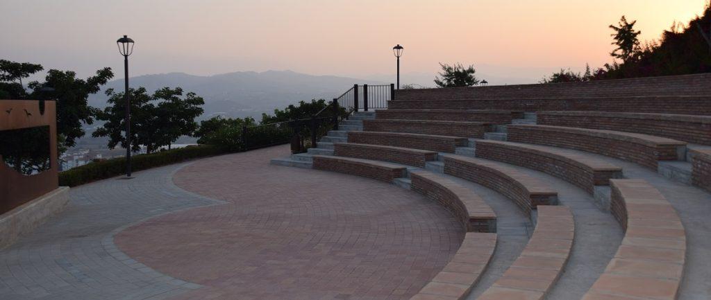 Auditorium at the Cerro