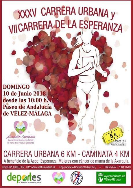 Carrera Urbana, Velez-Malaga